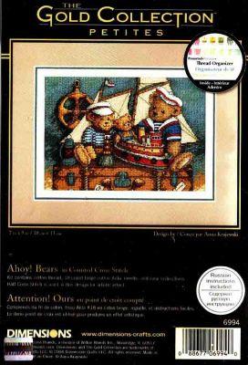 Ahoy! Bears 6994 - Мишки, на палубу