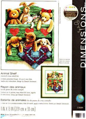 Animal Shelf 13684 - Комод с игрушками